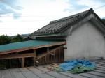 roof on Sunday evening