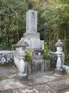 our family grave