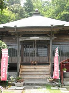 Touzenji Temple