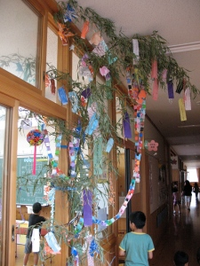 Tanabata display in school- children write wishes and attach them to a decorated bamboo cutting