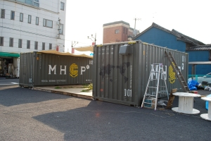 MCHP containers in Saiki